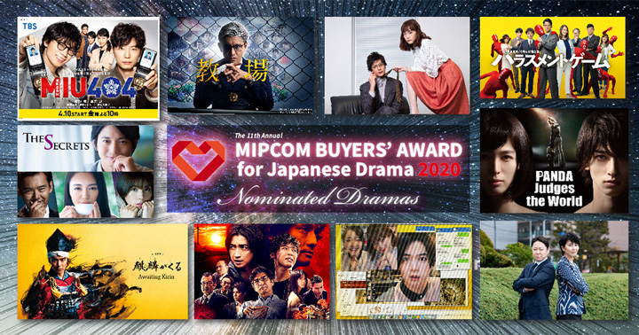 MIPCOM Drama Buyers Awards